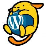 WordPressのテーマ「Gush」より子テーマの設定